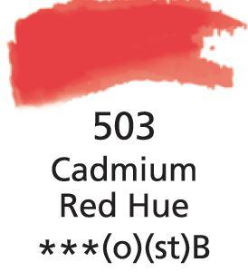 Aquarelles Extra-Fines Artist's Cadmium Red (Imit) (B)